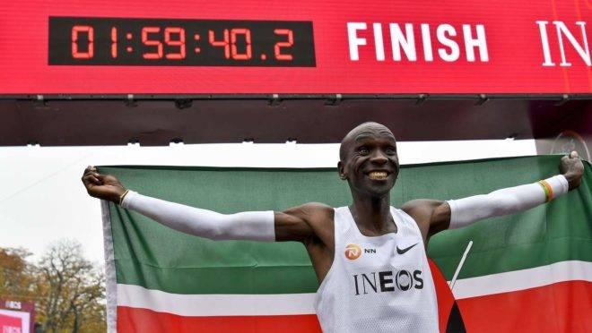 O campeão olímpico e recordista mundial marcou o tempo num evento preparado especialmente para a tentativa em Viena, na Áustria.