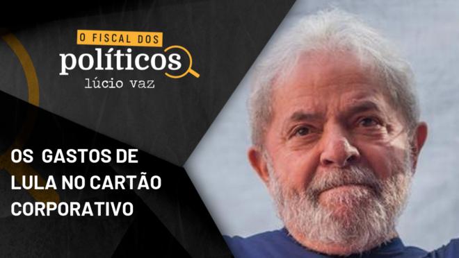 Lula - cartão corporativo