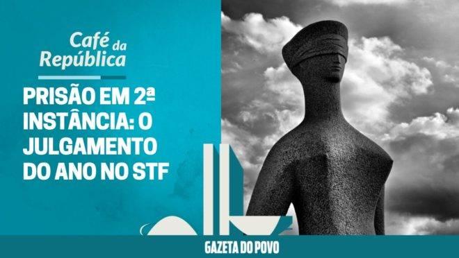 Tudo sobre o julgamento que pode soltar Lula e mais 37 condenados da Lava Jato