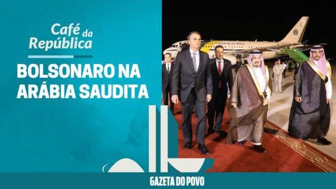 O que Bolsonaro foi fazer na Arábia Saudita. E o que quer trazer de lá
