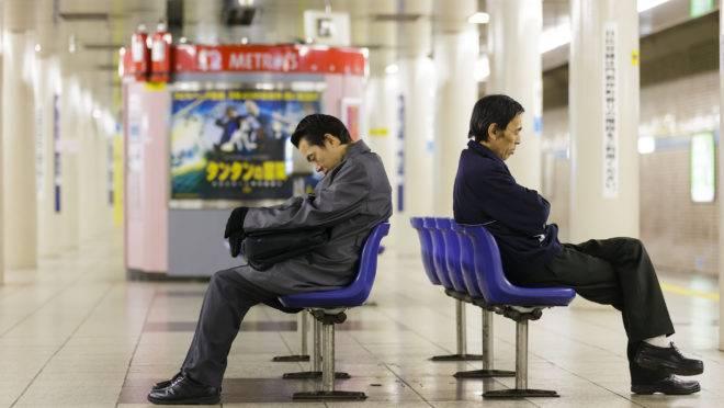 trabalhadores japão toquio