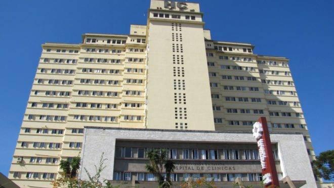 O concurso abre 1.660 vagas em 36 hospitais do país