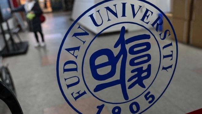 Campus da Universidade Fudan em Xangai