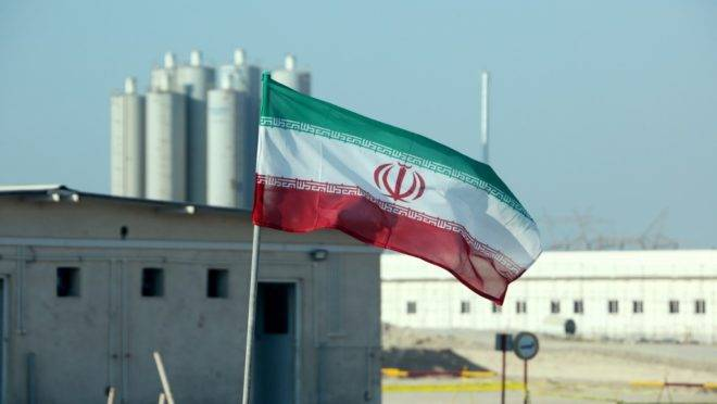 Planta para enriquecimento de urânio no Irã