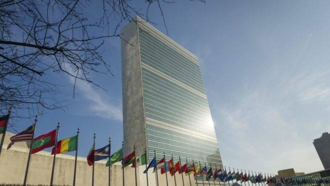 Sede da ONU, em Nova York.
