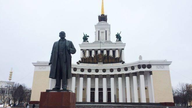 Monumento a Lênin, em Moscou