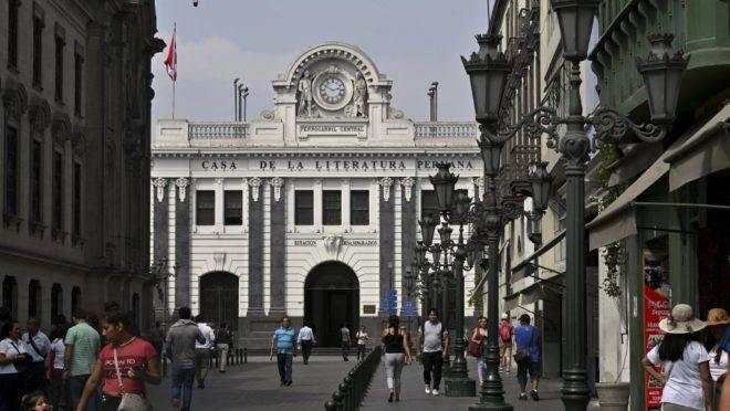 Casa da Literatura Peruana em Lima, Peru