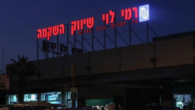 """Supermercado Rami Levy em assentamento israelense em Mishor Adumin, na Cisjordânia ocupada. A rede é uma de 112 empresas descritas pela ONU como """"vergonhosas"""" por fazerem negócio em assentamentos israelenses"""