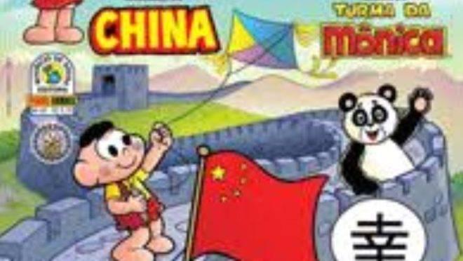 Weintraub reproduziu gibi com tema da China produzido por Maurício de Sousa