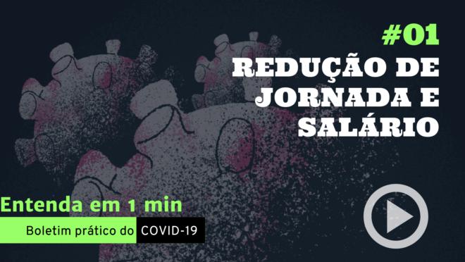 Redução de jornada e salário: efeito da pandemia do coronavírus.