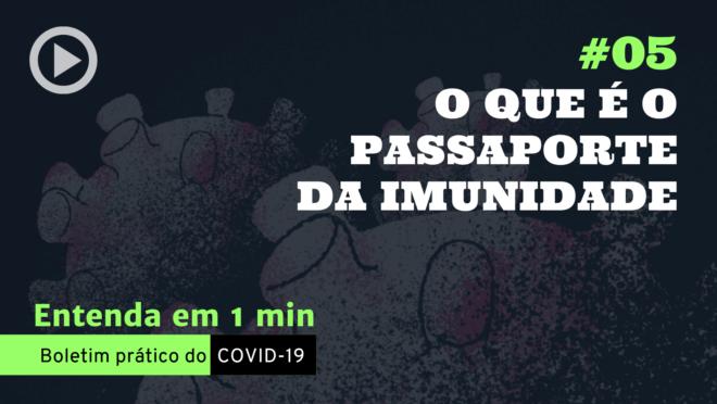 Passaporte da imunidade