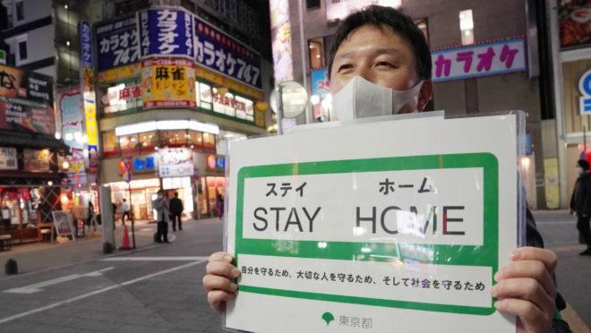 Organização dos Jogos Olímpicos de Tóquio espera realização em 2021