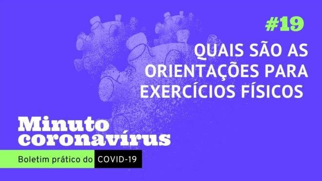 Minuto coronavírus: quais são as orientações para exercícios físicos