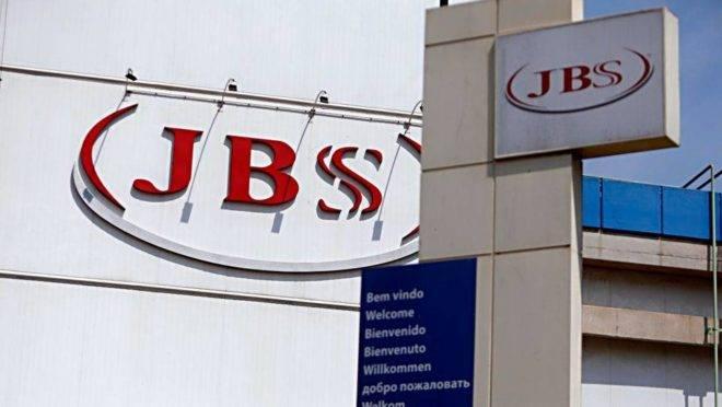 Fachada da empresa JBS
