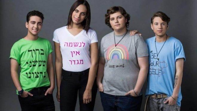 """A série documental """"Transkids"""" mostra adolescentes com disforia de gênero como se eles fossem heróis de uma guerra que vai contra a ciência."""