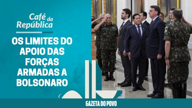 O limite das Forças Armadas: até onde vai o apoio dos militares a Bolsonaro?