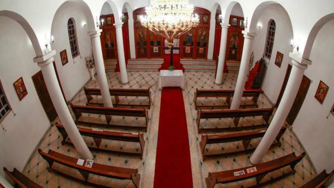 Igreja grega ortodoxa de São Savas no Bom Retiro.