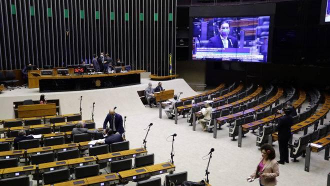 Câmara dos Deputados em sessão remota durante a pandemia de coronavírus