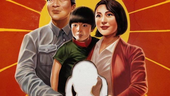 """Cartaz de """"One Child Nation"""""""