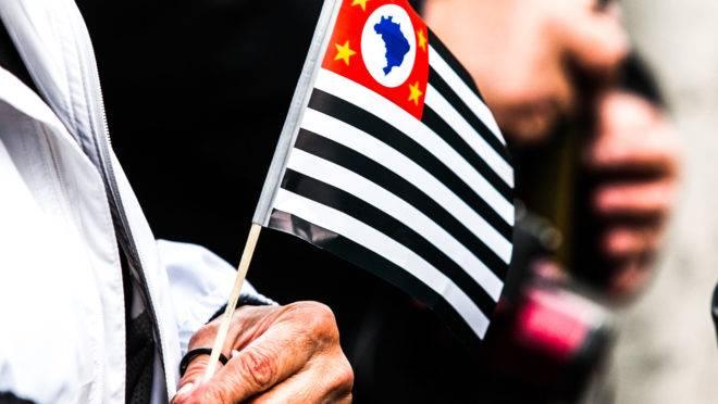 São Paulo comemora no dia 9 de julho os valores da Revolução Constitucionalista de 1932: exemplo para o Brasil.