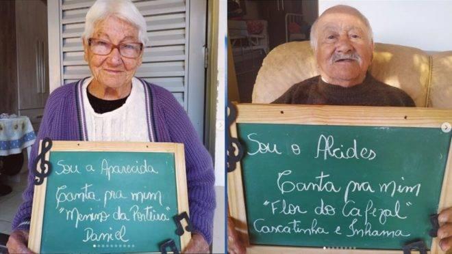 O objetivo do projeto é encurtar distâncias, aproximar os idosos de outras pessoas e favorecer a troca de carinho por meio da música