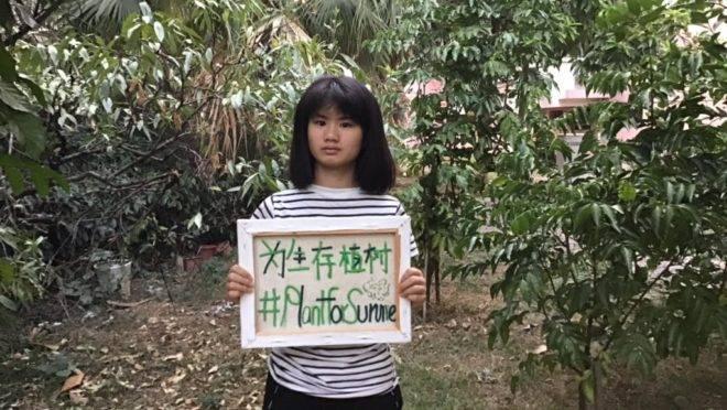 Partido Comunista chinês quer que Ou Hongyi, que também atende pelo nome inglês de Howey, desista do ativismo ambiental se quiser voltar a estudar (Foto: Reprodução/Twitter/@howey_ou)