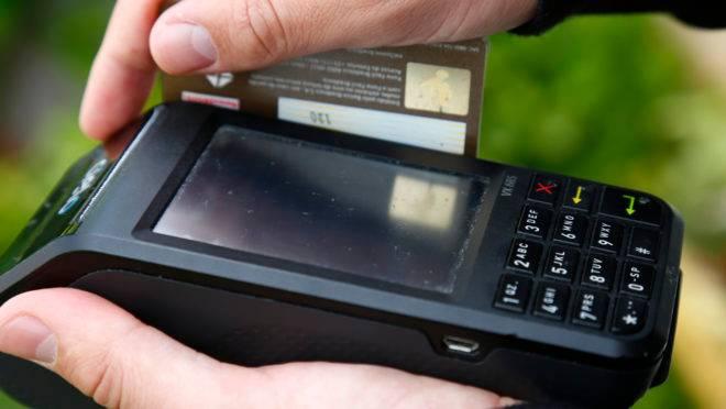 Uma das possibilidades é de que todo pagamento com registro digital seja tributado.