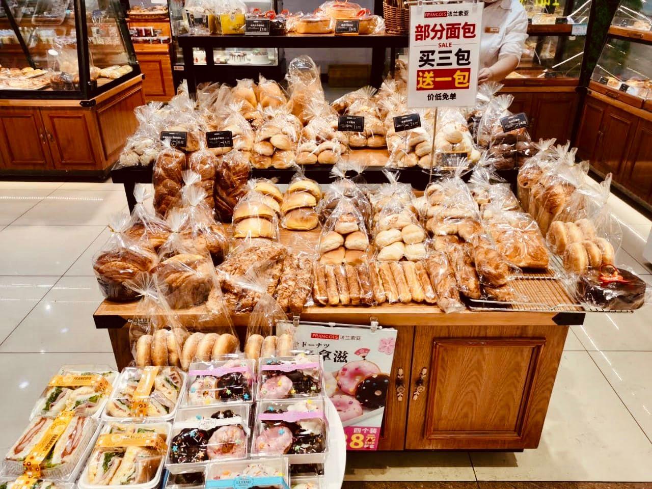 Deste outro lado do mundo, padaria, confeitarias são muito bem vindas. Pãozinho fresquinho, bolinho, biscoitos como aí, amigos do chá da tarde.