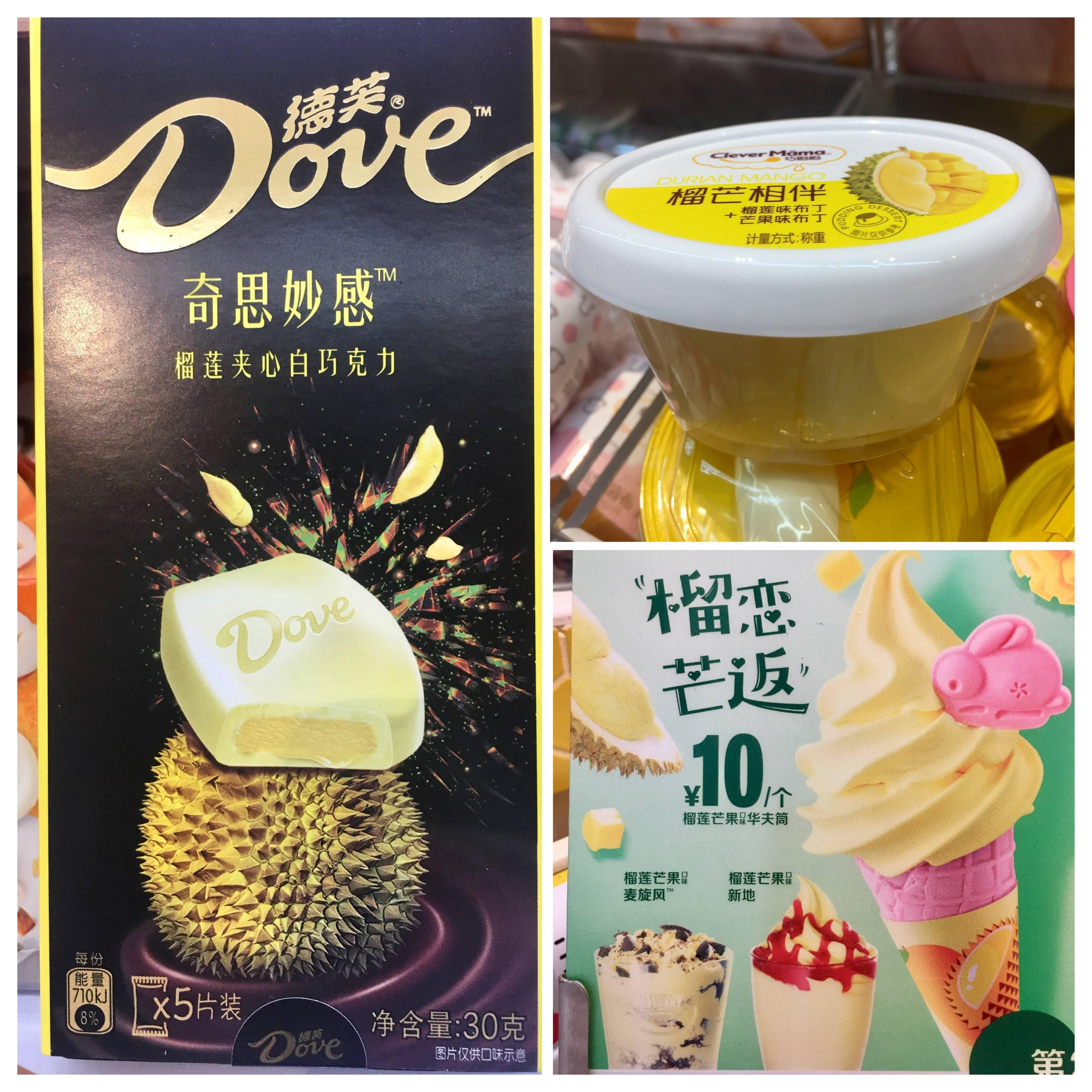 """Já diz o ditado: """"quem tem limites é município""""! E Durian não tem limites mesmo. Seu sabor e textura atraem parceiros de grandes marcas à modestos empreendedores."""