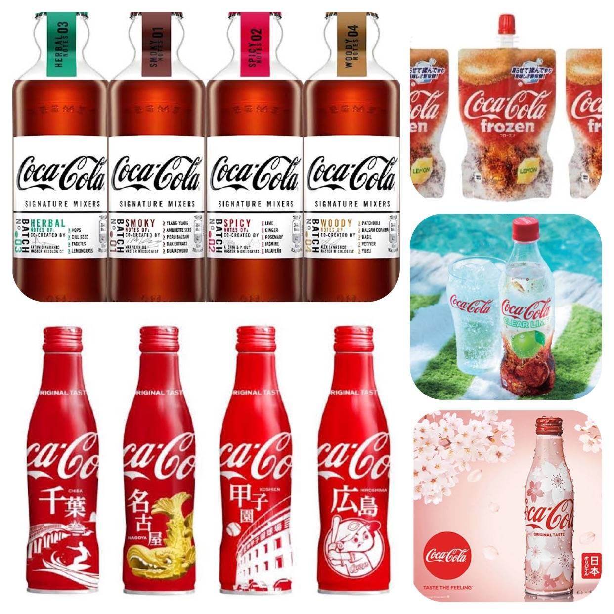 Tendência de novos sabores, séries premium e festivas são inevitáveis,  pois seguem a preocupação com a redução do hábito de se consumir diariamente refrigerantes