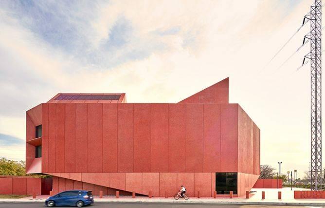 Centro de Arte Contemporânea Ruby City. Foto: Dror Baldinger/RIBA/Reprodução