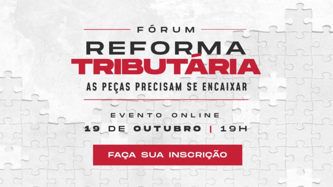 convite fórum reforma tributária