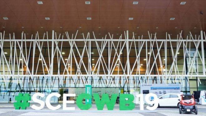 Edição online precede a terceira edição física do Smart City Expo Curitiba, que será realizada em 2021.