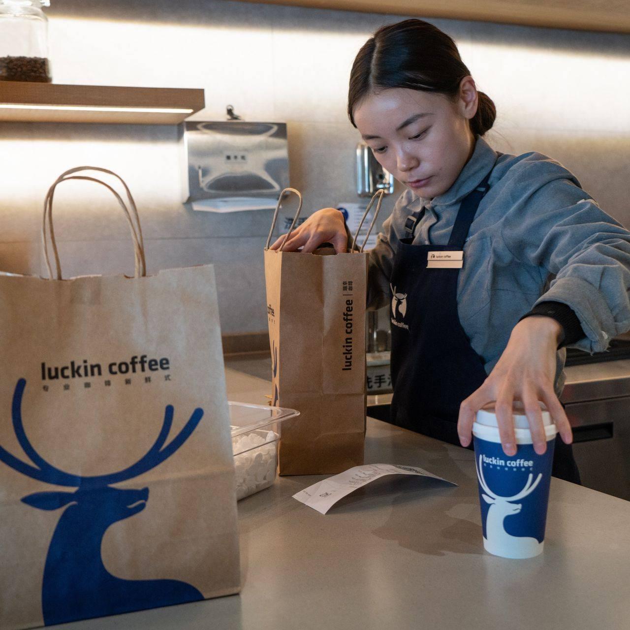 Luckin Coffe, mesmo com lojas convencionais, aproveitou desta estratégia para expandir sua marca investindo menos nas áreas com potencial de desenvolvimento de novos clientes.