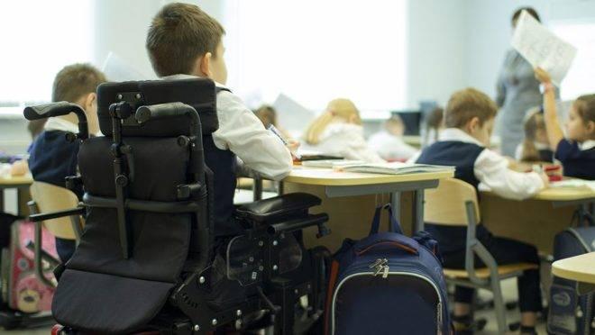 Política Nacional de Educação Especial do governo federal dá alternativas às famílias