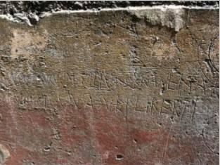 Arqueologia ou rede social?
