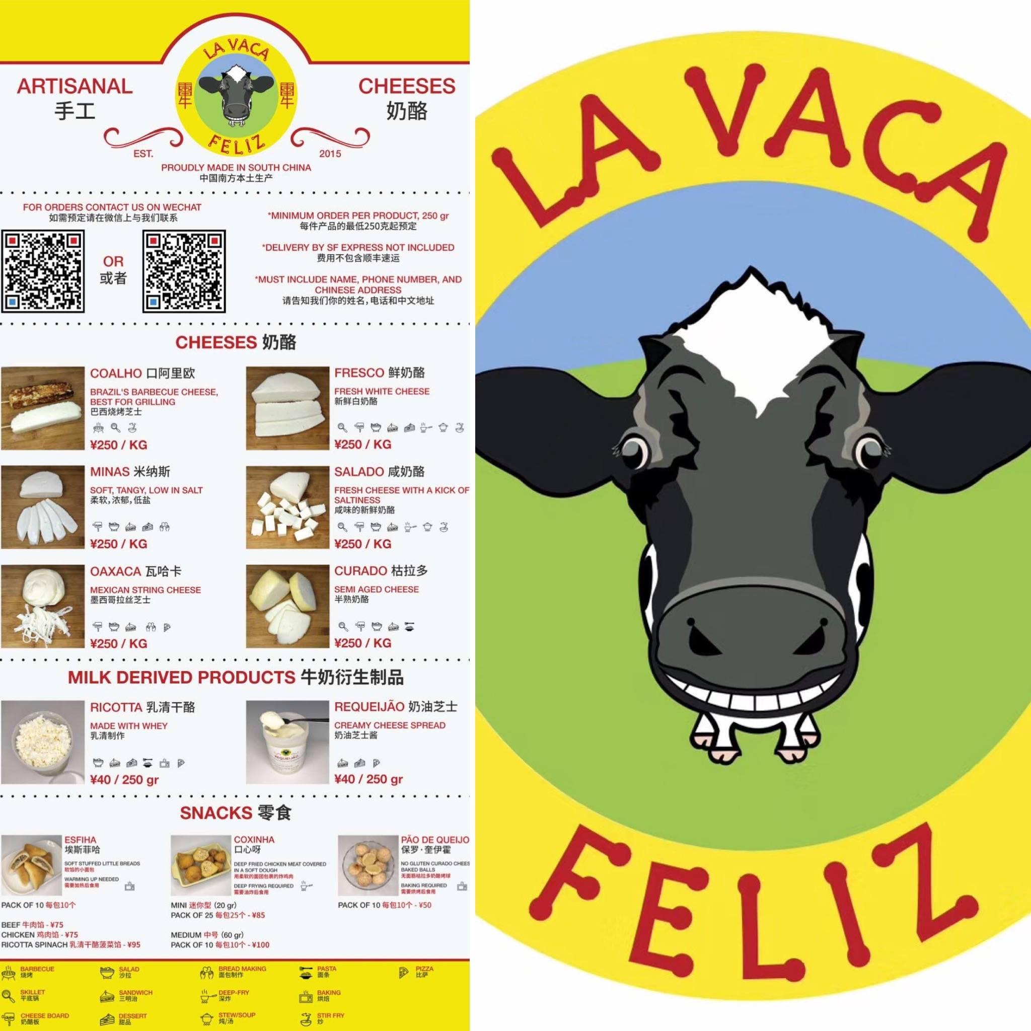 La Vaca Feliz, empresa familiar, brasileira, que se destaca em terras chinesas na venda de queijos e snacks