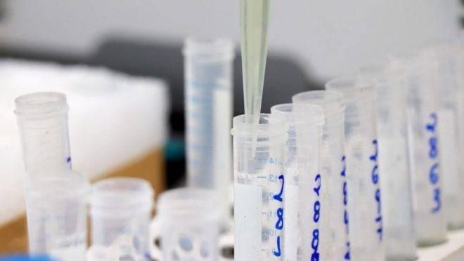 Laboratório Tecpar Covid