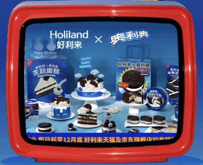 Holiland & Oreo, mestres do sabor e da criatividade, surfando na mesma onda, de igual para igual.