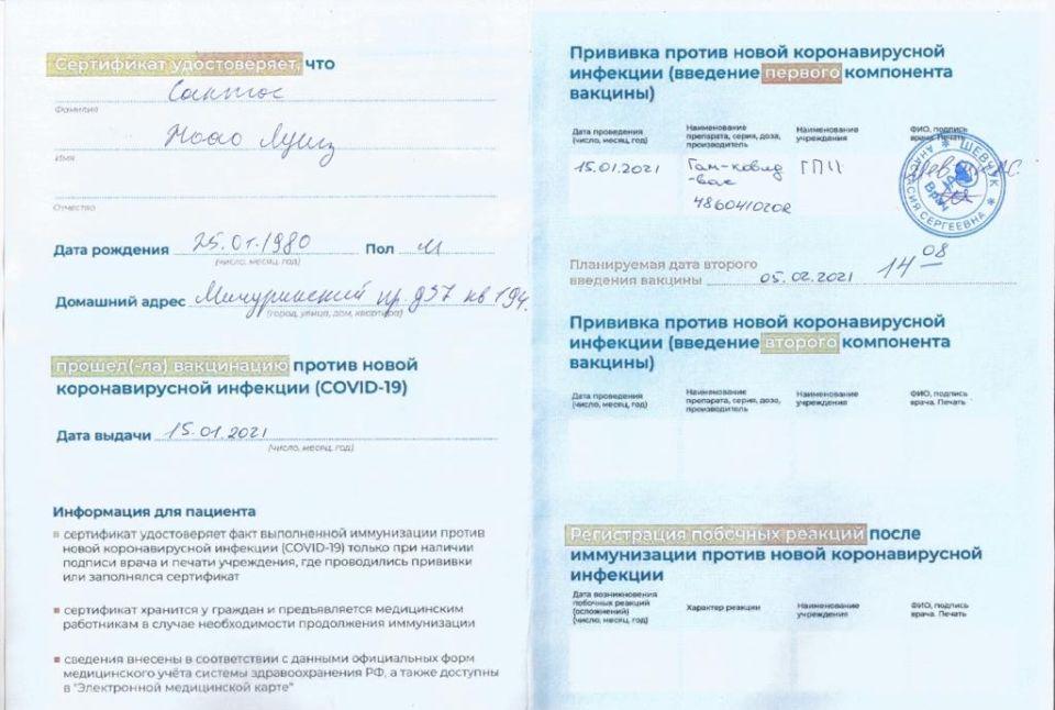 Comprovante de vacinação do paranaense João Santos Lima, que mora há 20 anos em Moscou.
