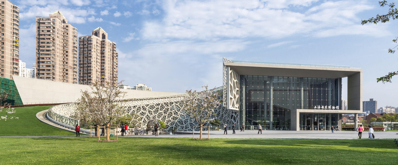 Museu de História Natural de Shanghai, na China, finalizado em 2015.