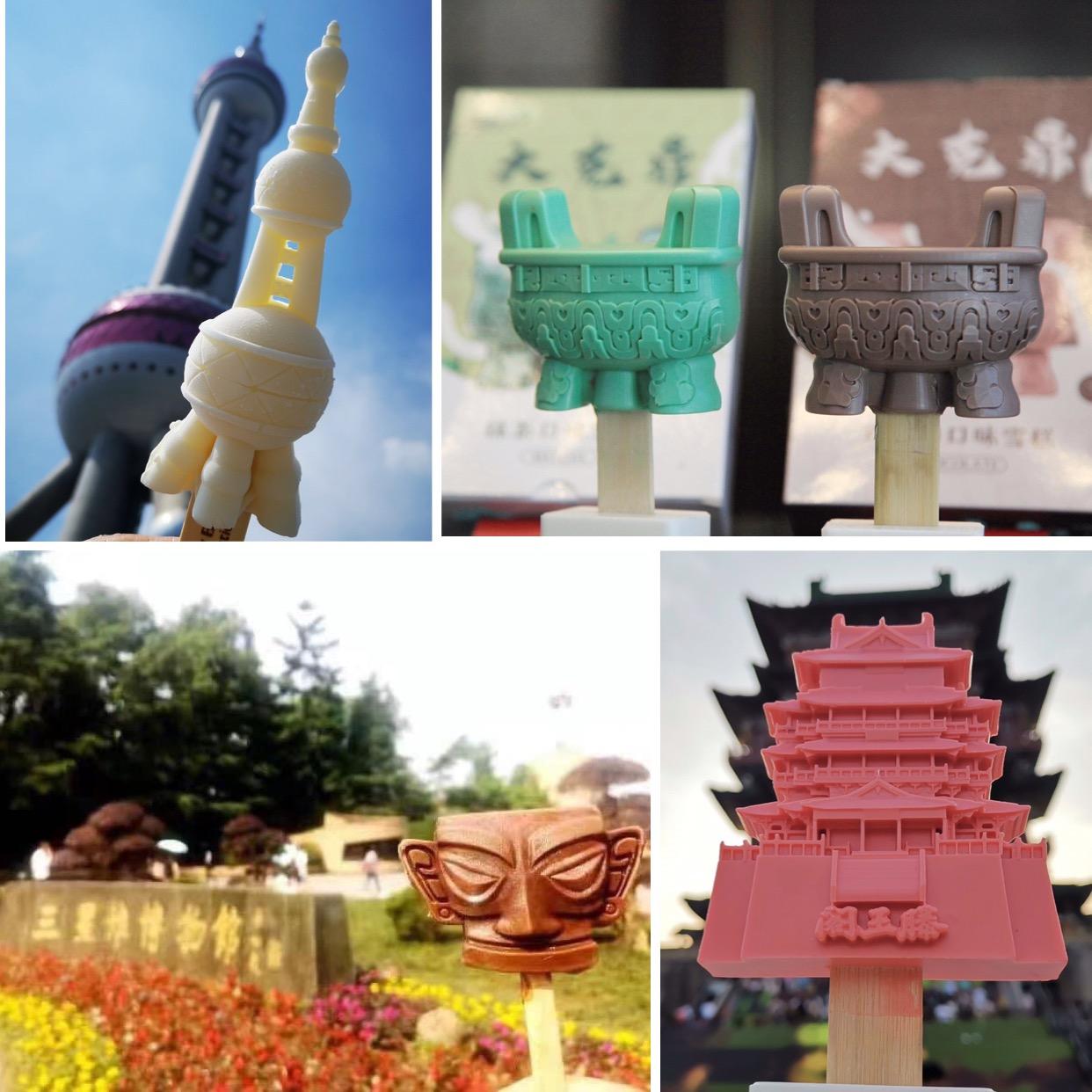 Os sorvetes que nos fazem lembrar os pontos turísticos e artes famosas chinesas viraram os queridinhos do verão. Na Holiland, esse conceito, essa proposta, se transformou em bolo, e está fazendo um super sucesso.