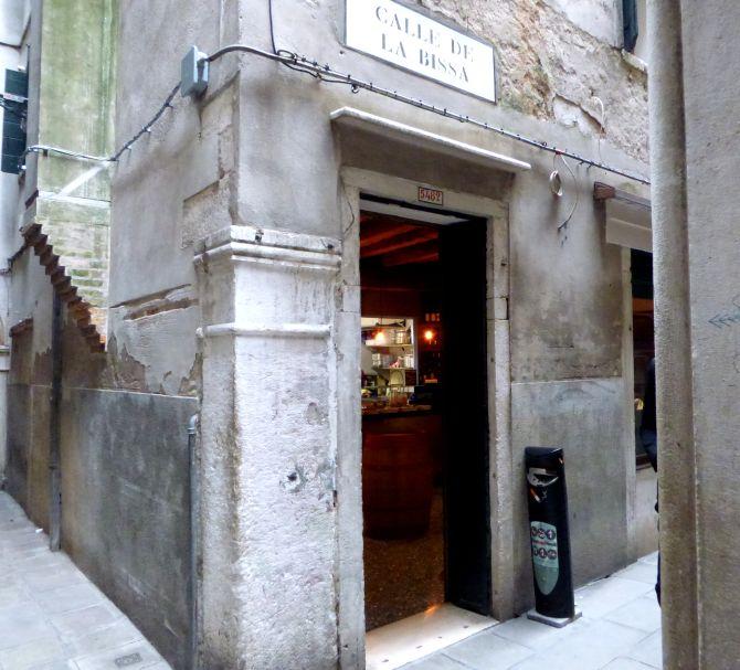 Entrada do bar Sepa. Foto: Gillo Brunisso