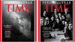 Jornalistas da mídia mainstream: a classe que mais gosta de se elogiar
