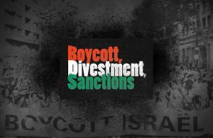BDS: um boicote não só a Israel, mas à humanidade