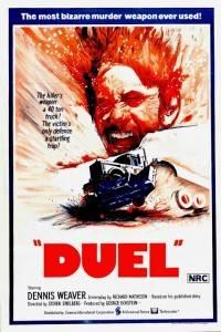 Filme foi feito para a TV mas recebeu cenas adicionais para ser lançado nos cinemas.