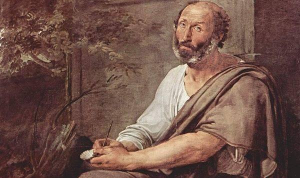 Comentário a Ética a Nicômaco de Aristóteles | Sto. Tomás de Aquino