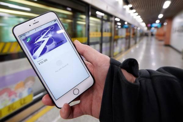 MetrôRio começa a aceitar Apple Pay em todas as estações